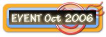 Event_Oct_2006